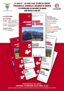 locandina_libro_5-e1494872233829